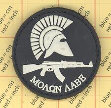 Black PVC SPARTAN MOLON LABE AK47 PATCH GREEK Sparta Morale SWAT COME AND TAKE