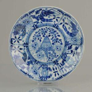 19th Kangxi Revival Chinese - Porcelain Plate - Blue and White Yelly Fish - C...