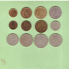 Bulgaria - Coin Collection Lot - World/Foreign/Europe