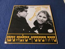 Nira Rabinovitz and Shlomo Nitzan Shabbat and Hassidic Songs Vinyl LP Record