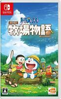 USED Nintendo Switch Doraemon Story of Seasons Japan import