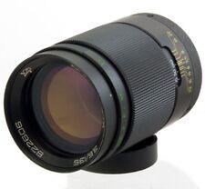 JUPITER-37A USSR portrait lens 135mm f 3.5 M42 preset dSLR Canon Pentax sonnar c