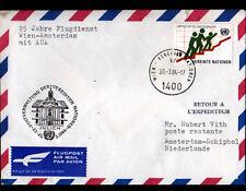 """ENVELOPPE Timbrée """"NATIONS UNIES"""" Oblitération Flamme postale JULICH en 1984"""
