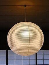 ISAMU NOGUCHI AKARI 55A SHADE for Pendant Light JAPAN F/S EMS NEW