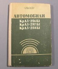 Book Car KrAZ-256 257 258 Operating Manual Maintenance Russian Military Vintage