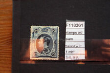 STAMPS OLD SIAM THAILAND YVERT N°1 MH* (F118361)