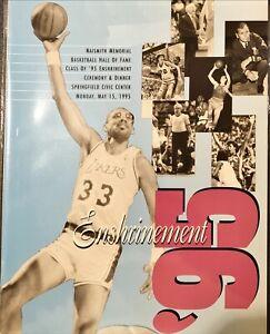 1995  BASKETBALL HALL OF FAME ENSHRINEMENT PROGRAM & AWARDS DINNER BOTH MINT!