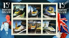 London to Paris EUROSTAR Train Stamp Sheet (Churchill/de Gaulle) / 2009 Guinea