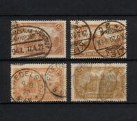 (YYAA 393) GERMANY 1920 TYPE USED Mich 114 Sc 113 Deutsches Reich