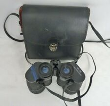 Jaguar Binoculars 10 x 50 with case | Thames Hospice