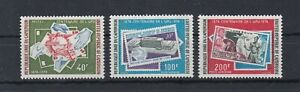 764 Kamerun UPU 780-82 postfrisch  (565)
