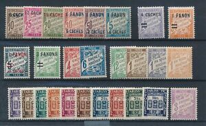 [31445] French India Good lot postage due stamps Very Fine MH