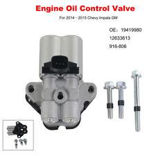 Engine Oil Control Valve Genuine For 2014-2015 Chevy Malibu Impala GM 19419980
