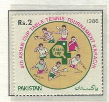 Pakistan, Scott 673 in MNH Condition