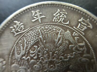 CHINA 1910 Empire 1 Dollar Silver Coin Weight 26.77 gram 宣統年造