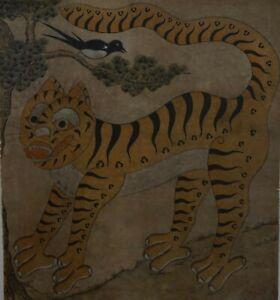 Large Antique Korean MinHwa Folk Hand Painting Tiger & Magpie on Jangji Paper