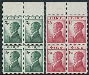 1953 ROBERT EMMET SET IN MARGINAL BLOCKS OF 4, MNH/**