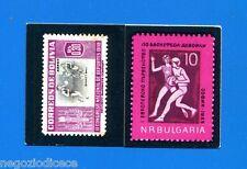 New Figurina CAMPIONI DELLO SPORT 1970/71-n. 97 ab - FRANCOBOLLO -Nuova