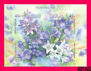 RUSSIA 2019 Nature Flora Flowers Bellflowers Imperforated Selfadhesive 4v MNH