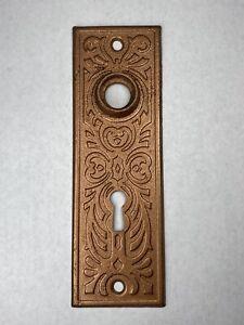 "Vtg Door Knob Cover Metal, 5.5"" By 1.75"" Decorative Pattern Copper Color"