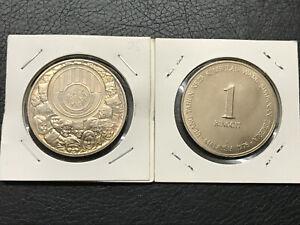 Malaysia 1 Ringgit RM1 coin (1976) Commemorative 25th EPF - UNC BU