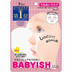 [ Kose Cosmeport] Japon Transparent Turn Babyish Acide Hyaluronique Hydratation