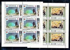 Ras Al Khaima Japan Expo 1970 Art 4 Sheets Of 6 Stamps Each