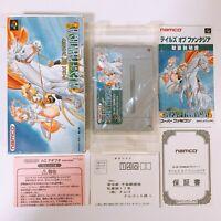 Tales of Phantasia Nintendo Super Famicom SFC SNES Japan Game