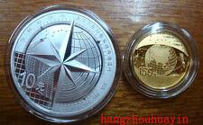 2013 compass navigation satellite system 1oz silver 1/3oz gold coin 2-pc set