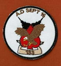 ISRAEL IAF  SEPTEMBE 2016 ADDING 9 F-15D TO THE133  FIGHTING SQUADRON PATCH