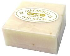 Rice milk Soap Whitening Herbal Skin Care Bath Body NEW 60 g  From  Thailand