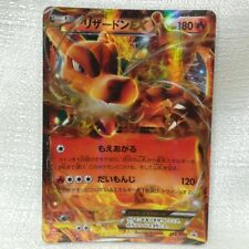 Charizard EX 213/XY-P Holo UNIQLO PROMO japanese pokemon card free shipping