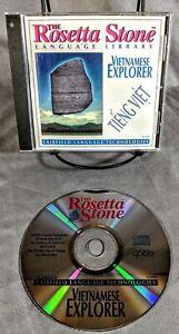 Rosetta Stone Vietnamese Explorer Language Library PC / Mac CD v1.2.6 / v2.3.2