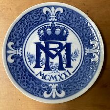 Royal Copenhagen Danish Porcelain Plate #200 Wedding Princess Margrethe 1921