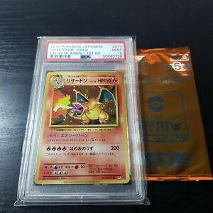 PSA 9 CP6 Charizard 011/087 Pokemon Card Mint 20th Anniversary + booster pack