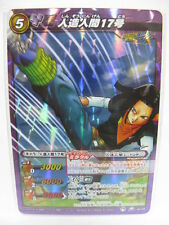 Dragon Ball Miracle Battle Carddass DB10-84 MR Android 17