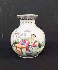 Vintage Chinese Famille Rose Vase