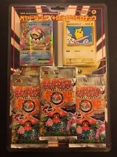 Pokemon CP6 20th Anniversary 1st Edition Surfing Pikachu Slowbro Pack NEW USA