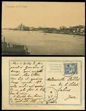 EGYPT 1909 FRENCH POST OFFICE PORT SAID 25c PPC
