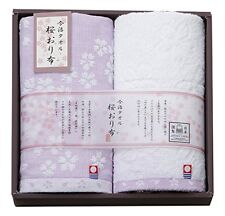 Imabari Towel Sakura cage cloth towel set Purple IS7620-PU japan