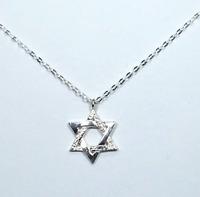 Silver Jewish Star of David Necklace Magen David Pendant Chain Men's Gift Israel