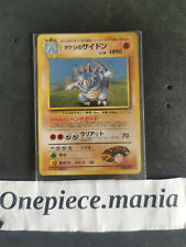 Pokemon Japanese Brock's Rhydon Holo Gym Heroes No. 112 MINT/NEARMINT