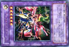 Ω YUGIOH CARTE NEUVE Ω SECRET ULTRA RARE N° 302-051 XY-Dragon Canon