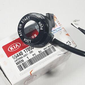 9544017050 Coil Antenna Assy For KIA PICANTO 2004-2006