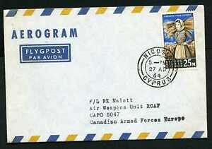 Cyprus 1964 Canadian Armed Forces - UN Detachment - Aerogram