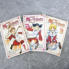 MAI OTOME My Mai Hime Manga Comic Set 1-3 Kenetsu Sato Japan Book *