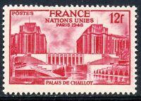 STAMP / TIMBRE FRANCE NEUF N° 818 ** PALAIS DE CHAILLOT PARIS