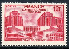 STAMP / TIMBRE FRANCE NEUF N° 818 ** PALAIS DE CHAILLOT PARIS