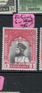 BAHAWALPUR PAKISTAN  (PP2708B)  SG 18   MOG