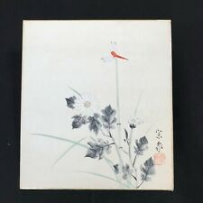 """JAPANESE VINTAGE WATERCOLOR PAINTINGS SHIKISHI """"Dragonfly""""  #2113"""